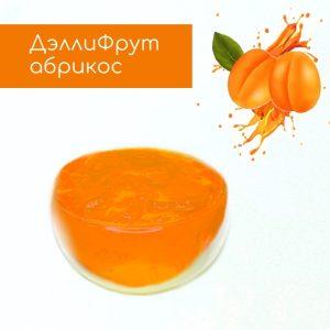 Начинка термостабильная «ДэллиФрут» аромат Абрикос производства компании Фудмикс
