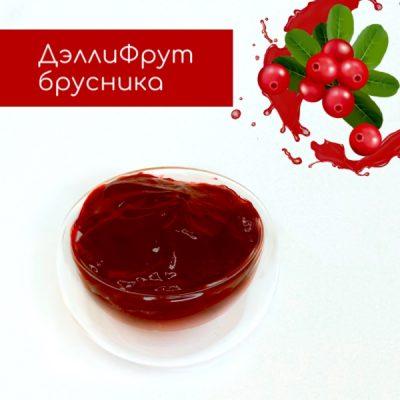 Начинка термостабильная «ДэллиФрут» аромат Брусника производства компании Фудмикс