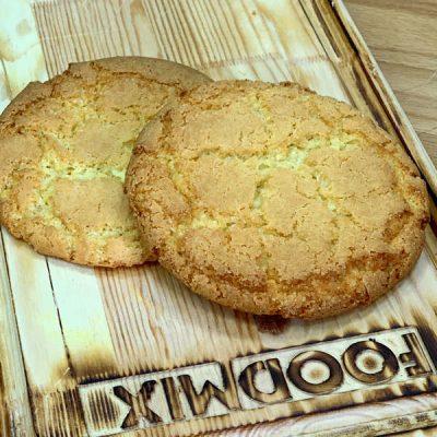 Печенье Американо творожное на смеси Монабейк 6003 артикул Лимон производства компании Фудмикс