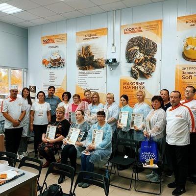 семинары по кондитерскому и хлебопекарному направлению в компании Фудмикс